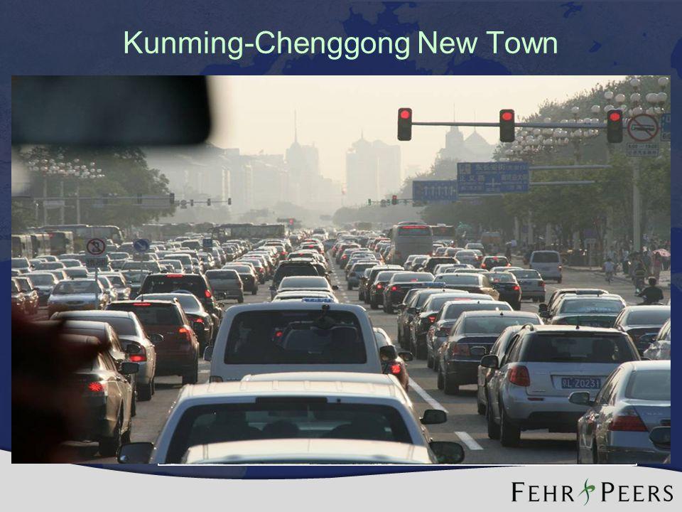 Kunming-Chenggong New Town