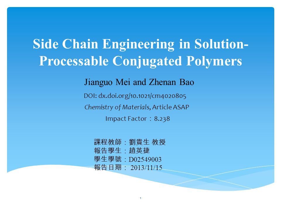 Side Chain Engineering in Solution- Processable Conjugated Polymers Jianguo Mei and Zhenan Bao 1 DOI: dx.doi.org/10.1021/cm4020805 Chemistry of Materi