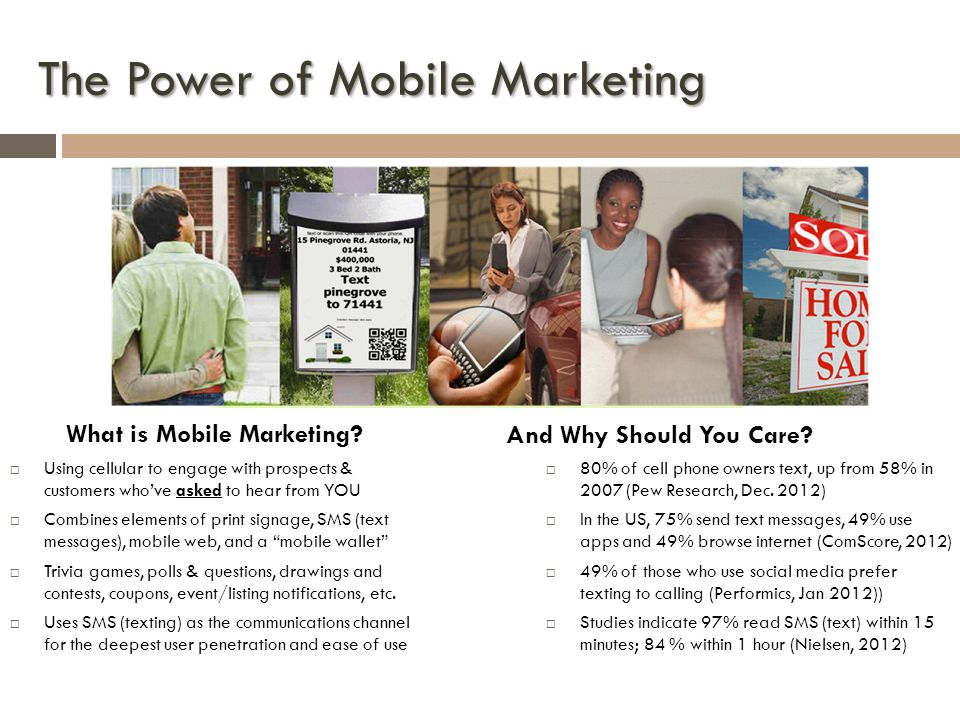 Lead Generation with SMS Engagement The Drive by Call to Action Engage Incent Alert Respond Close