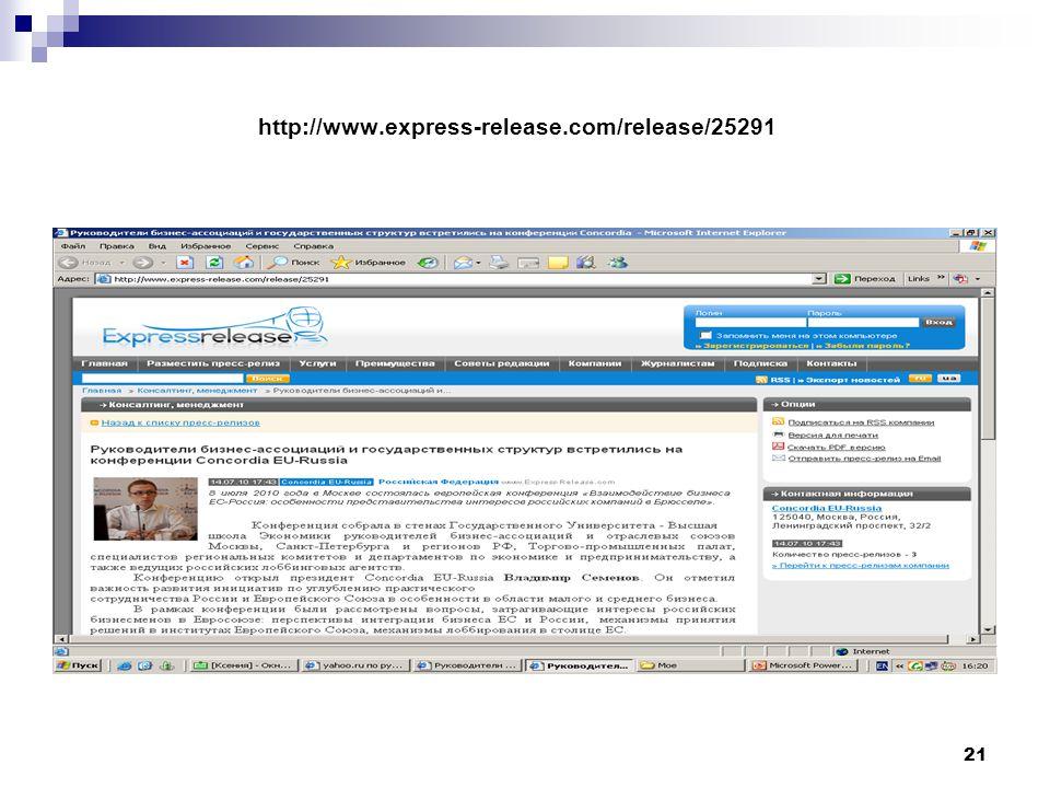 21 http://www.express-release.com/release/25291