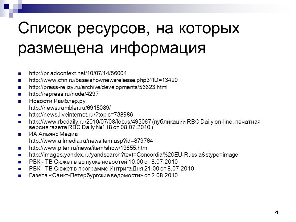 5 http://www.ccitula.ru/index.php?id=home&row=519