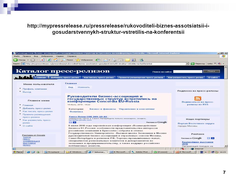 28 http://www.allru.org/NewsAM/NewsAMShow.asp?ID=22099