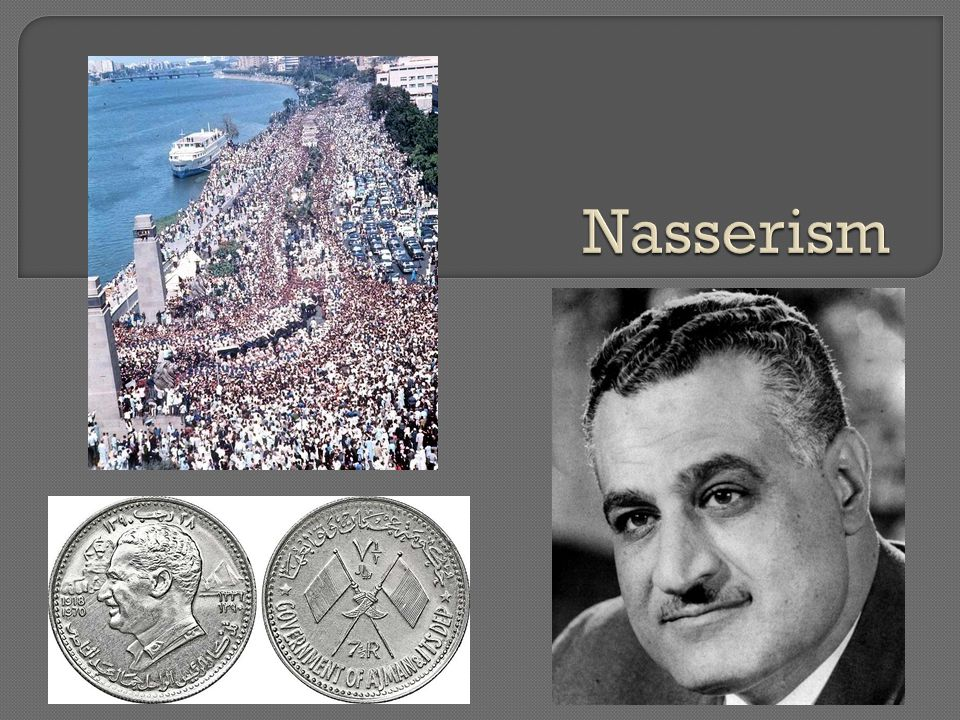  1953 (Nasser VP) Nasser negotiated the British withdrawal from Suez  1954 long divisive break from Naguib  Early 1955, raids by Israel on Egyptian border plus the creation of the Baghdad Pact: Britain, Iran, Iraq, Turkey, Pakistan Nasser saw these as major threats  He sought financial and military backup from the west but was rejected  Nasser turned to the Eastern bloc—arms deal with Czechoslovakia (ruled by Tito, communist), balanced the power versus Israel/west