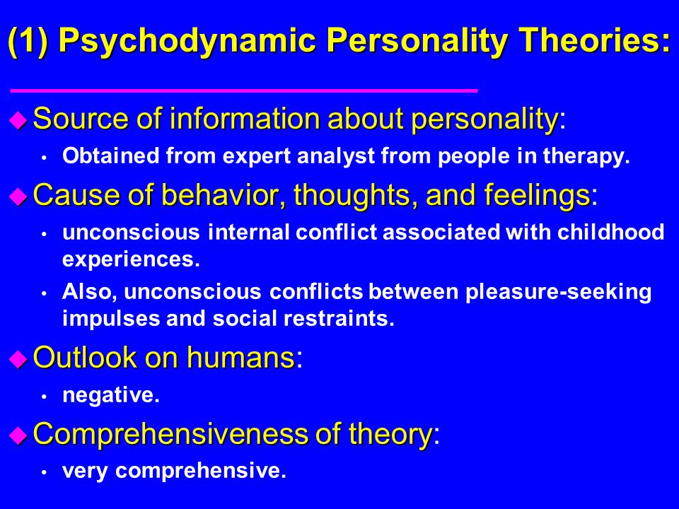 (1) Psychodynamic Personality Theories: u Source of information about personality u Source of information about personality: Obtained from expert anal