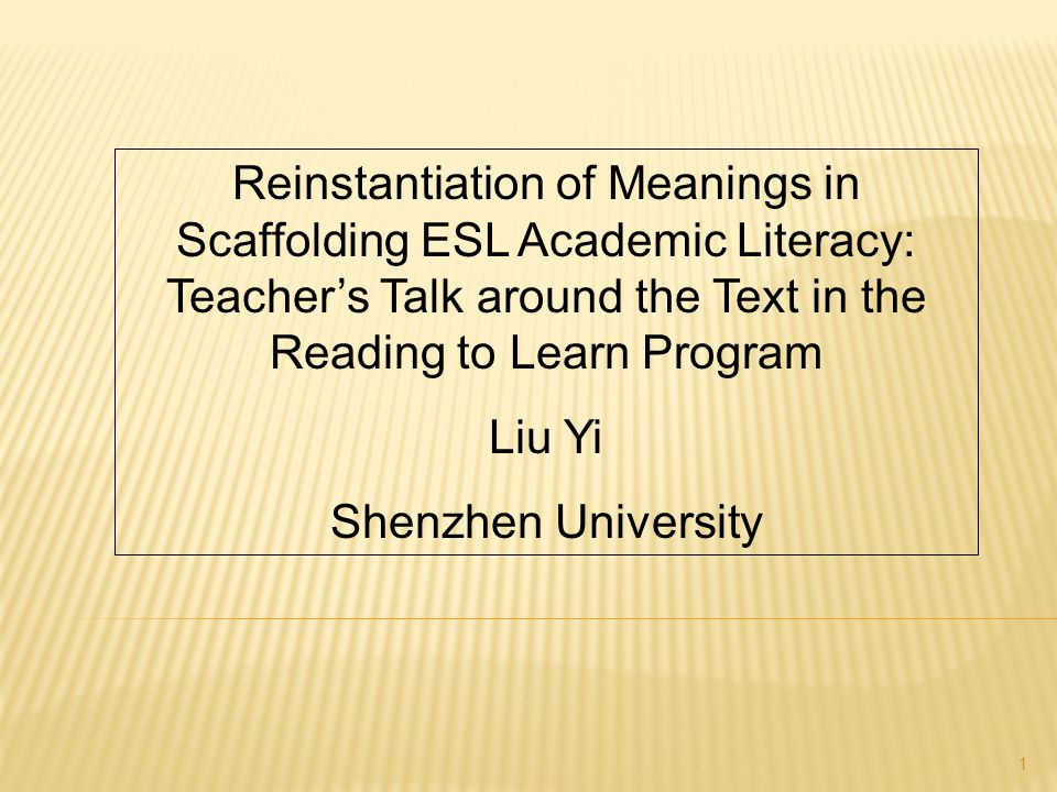 This study will focus on teacher talk around the text in the Preparation and Detailed Reading phases.