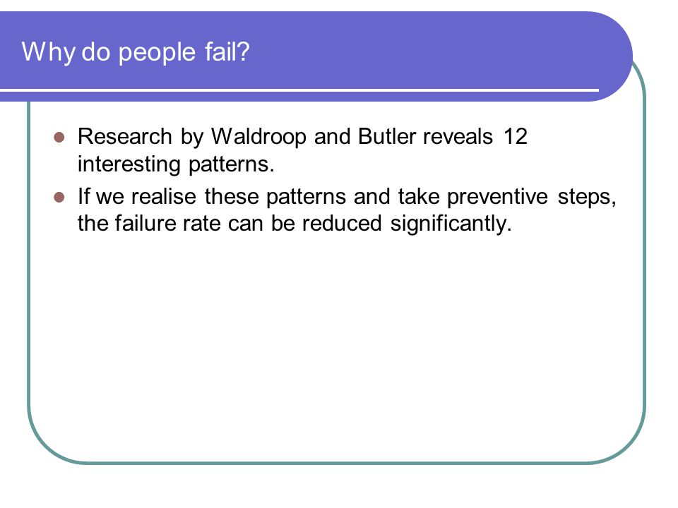 Why do people fail. Research by Waldroop and Butler reveals 12 interesting patterns.