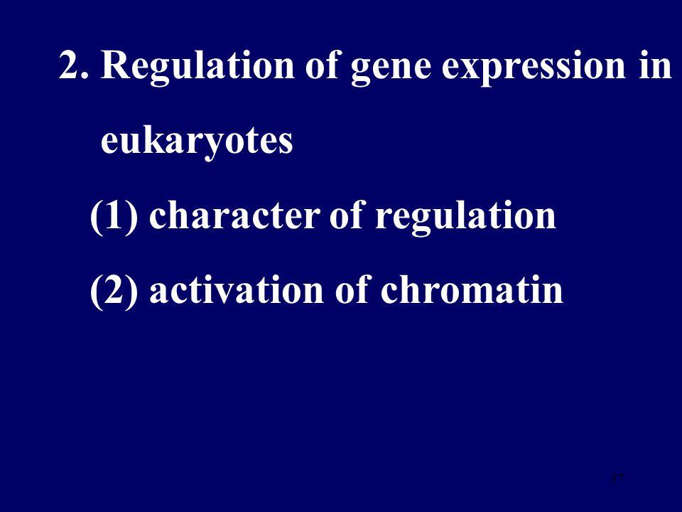 36 Trp Trp-tRNA 片段 3 、 4 形成不依赖 ρ 因 子的转录终止结构 核糖体停在 2 个相邻 Trp 位置上,片段 2 、 3 形成反终止结构 RNA Polymerse 转录终止 RNA Polymerse 转录进行