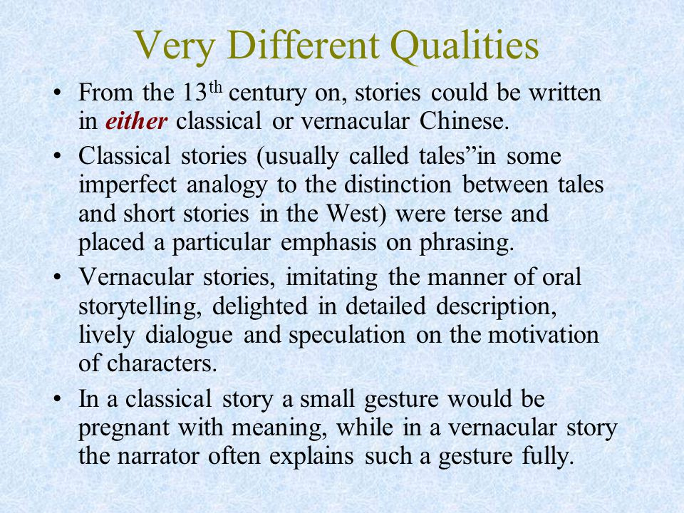Very Different Qualities From the 13 th century on, stories could be written in either classical or vernacular Chinese.