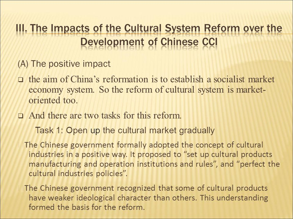 (A) The positive impact  the aim of China's reformation is to establish a socialist market economy system.