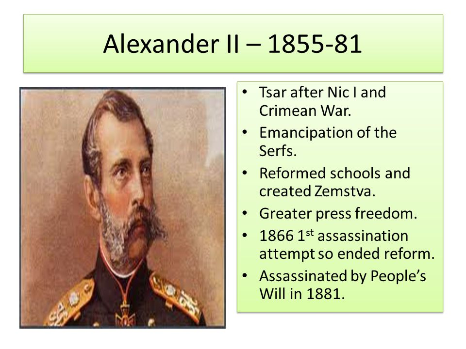 Alexander II – 1855-81 Tsar after Nic I and Crimean War.