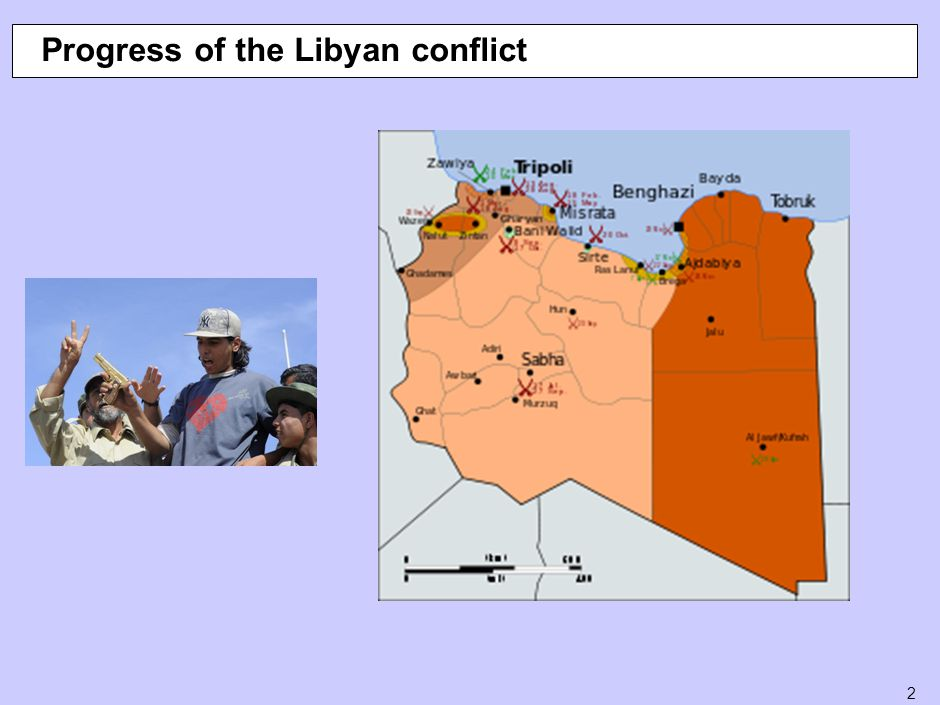 2 Progress of the Libyan conflict