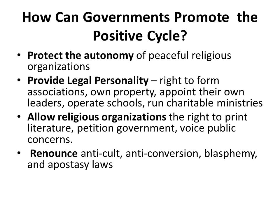How Can Governments Promote the Positive Cycle.