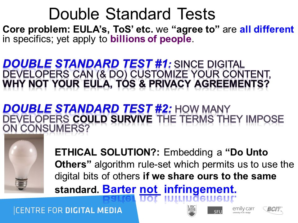 Double Standard Tests