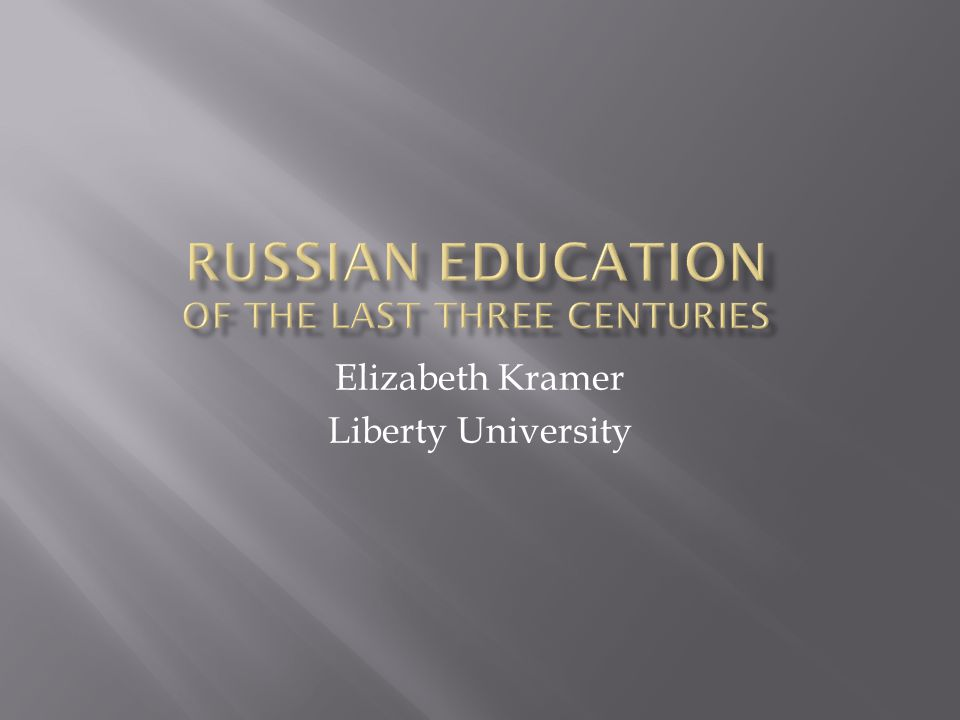 Elizabeth Kramer Liberty University