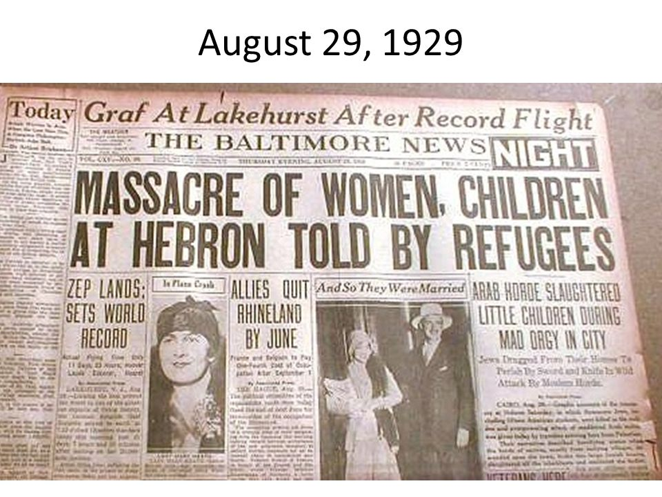 August 29, 1929
