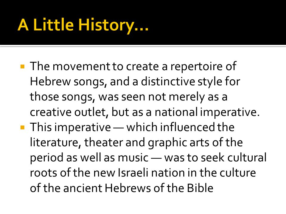  The movement to create a repertoire of Hebrew songs, and a distinctive style for those songs, was seen not merely as a creative outlet, but as a nat