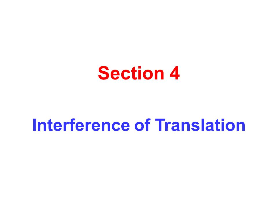 Section 4 Interference of Translation