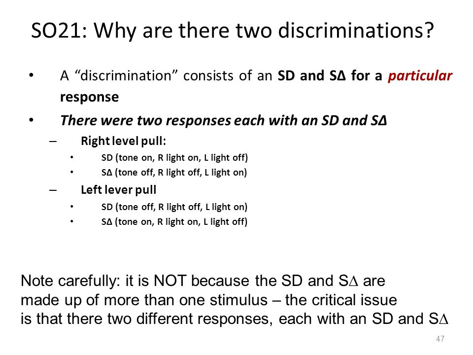 SO21: Why are there two discriminations.