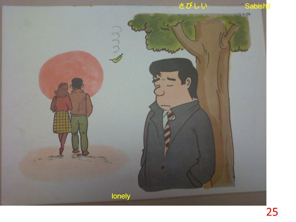 25 Warm cool lonely さびしい Sabishii