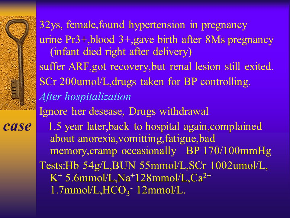 32ys, female,found hypertension in pregnancy urine Pr3+,blood 3+,gave birth after 8Ms pregnancy (infant died right after delivery) suffer ARF,got recovery,but renal lesion still exited.