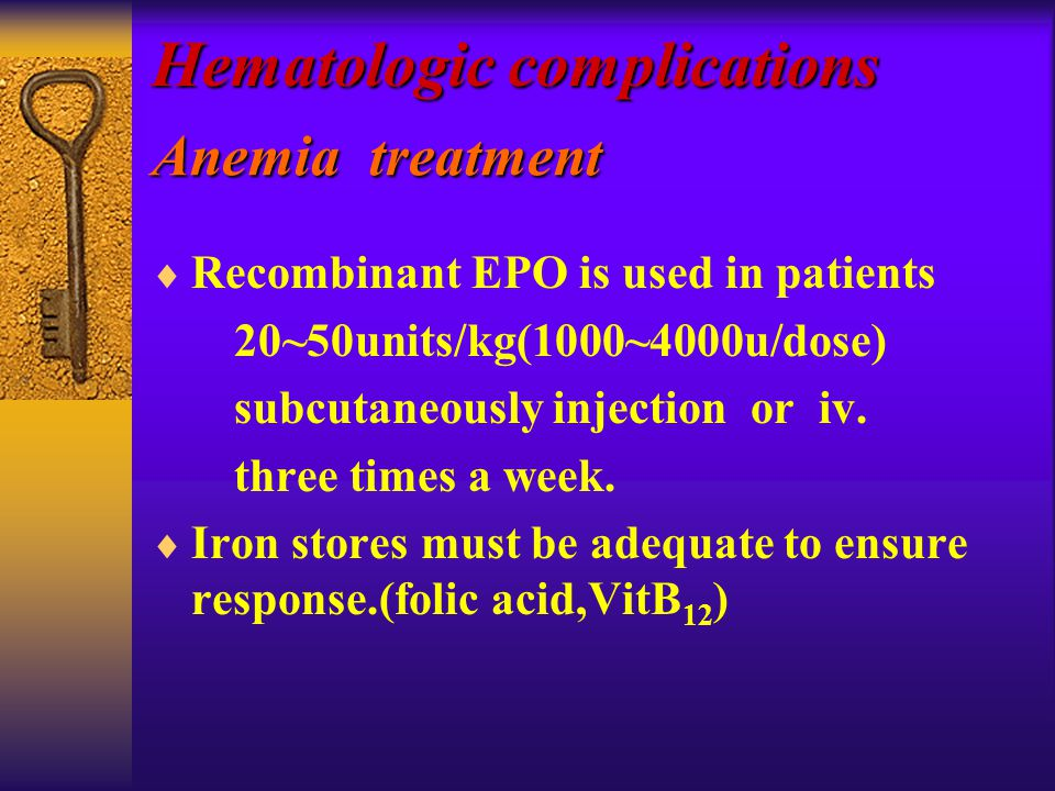  Recombinant EPO is used in patients 20~50units/kg(1000~4000u/dose) subcutaneously injection or iv.
