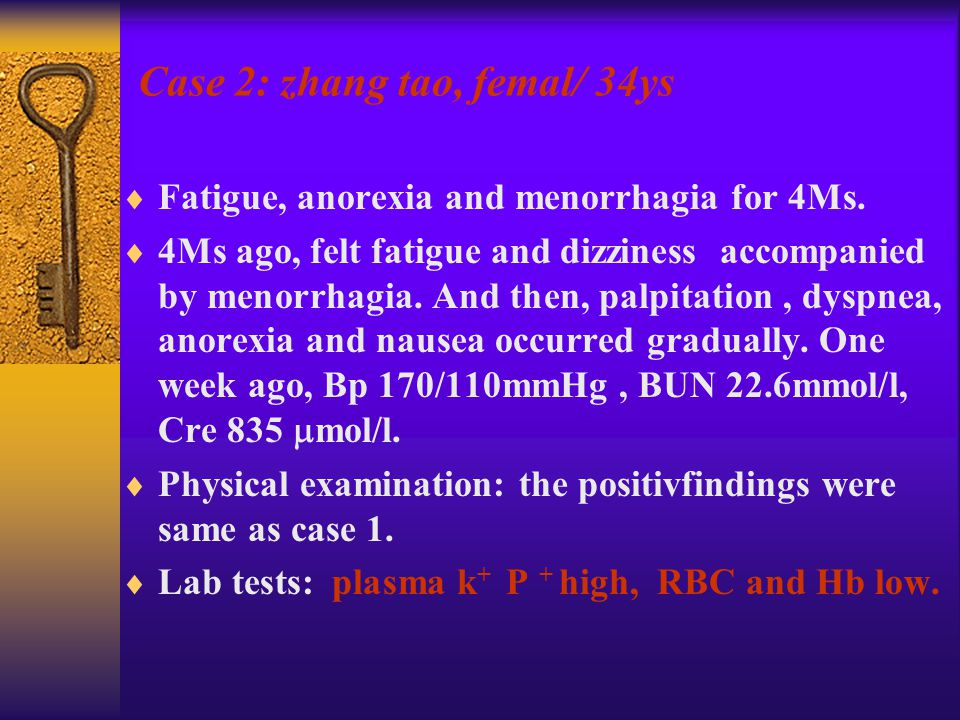 Case 2: zhang tao, femal/ 34ys  Fatigue, anorexia and menorrhagia for 4Ms.