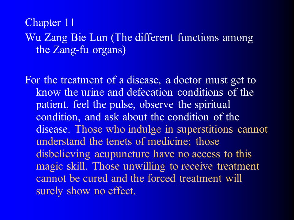 Chapter 11 Wu Zang Bie Lun (The different functions among the Zang-fu organs) For the treatment of a disease, a doctor must get to know the urine and defecation conditions of the patient, feel the pulse, observe the spiritual condition, and ask about the condition of the disease.