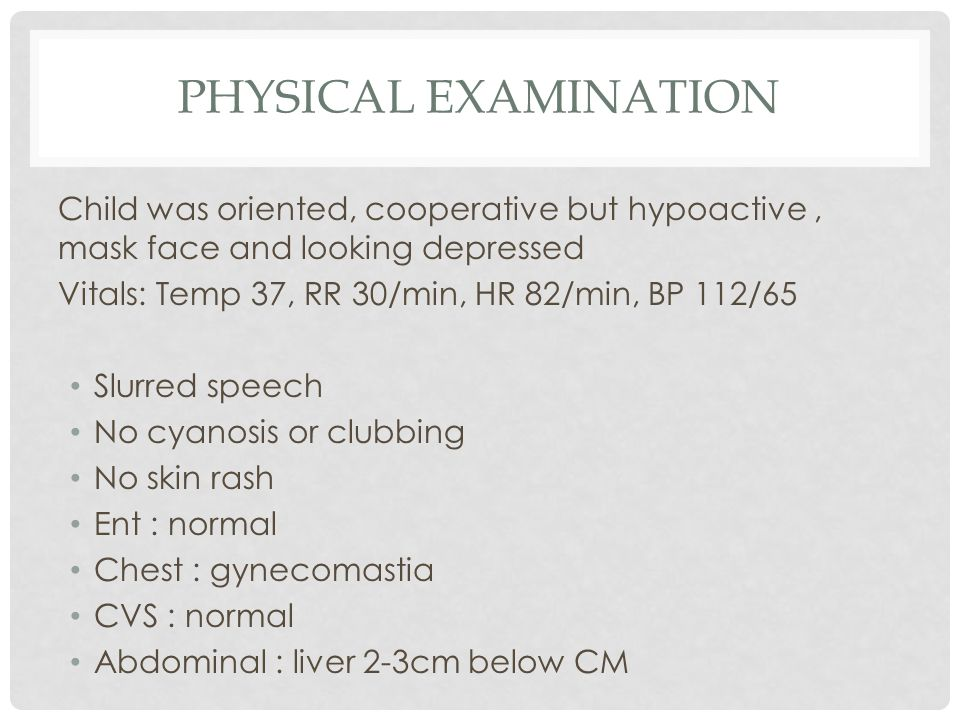 PHYSICAL EXAMINATION CNS examination:  No facial asymmetry  Tongue or uvula : in midline  Power: weak grip (right more than left)  Tone: hypotonic (right more than left)  Reflexes : normal  sensation : decrease / loss in feet (bilateral) with normal vibration sense  Sever ataxia, wide based gait with positive rhomberg's test (sway when he standing with closed feet & closed eye)  Meningeal signs: negative