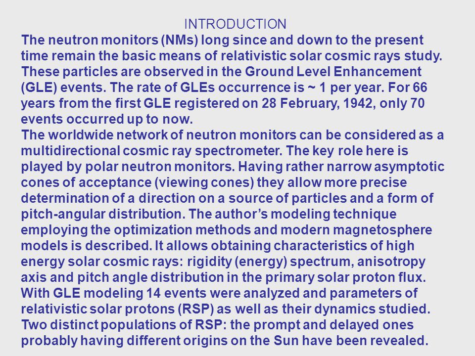 Before hit in the neutron monitor a cosmic ray particles (mainly protons) should pass through the magnetosphere and atmosphere of the Earth.