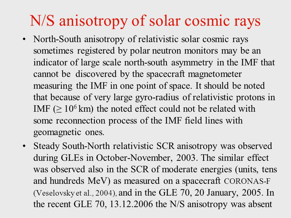 N/S anisotropy of solar cosmic rays North-South anisotropy of relativistic solar cosmic rays sometimes registered by polar neutron monitors may be an