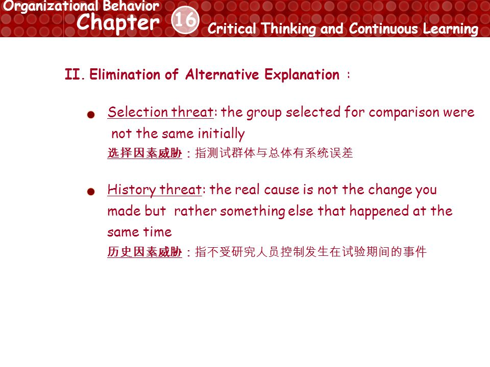 16 Chapter Critical Thinking and Continuous Learning Organizational Behavior II.