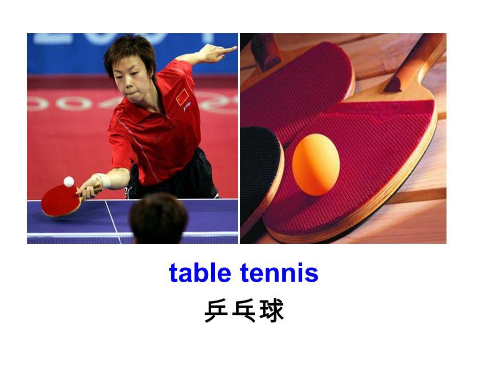 table tennis 乒乓球