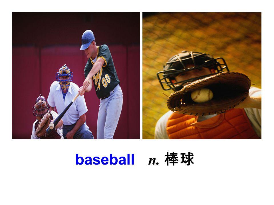 baseball n. 棒球
