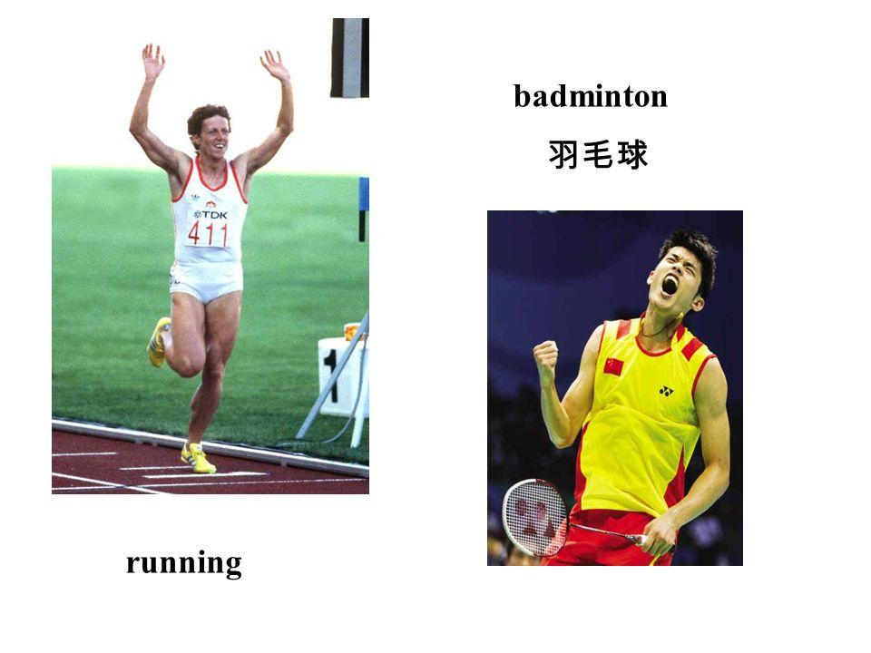 running badminton 羽毛球