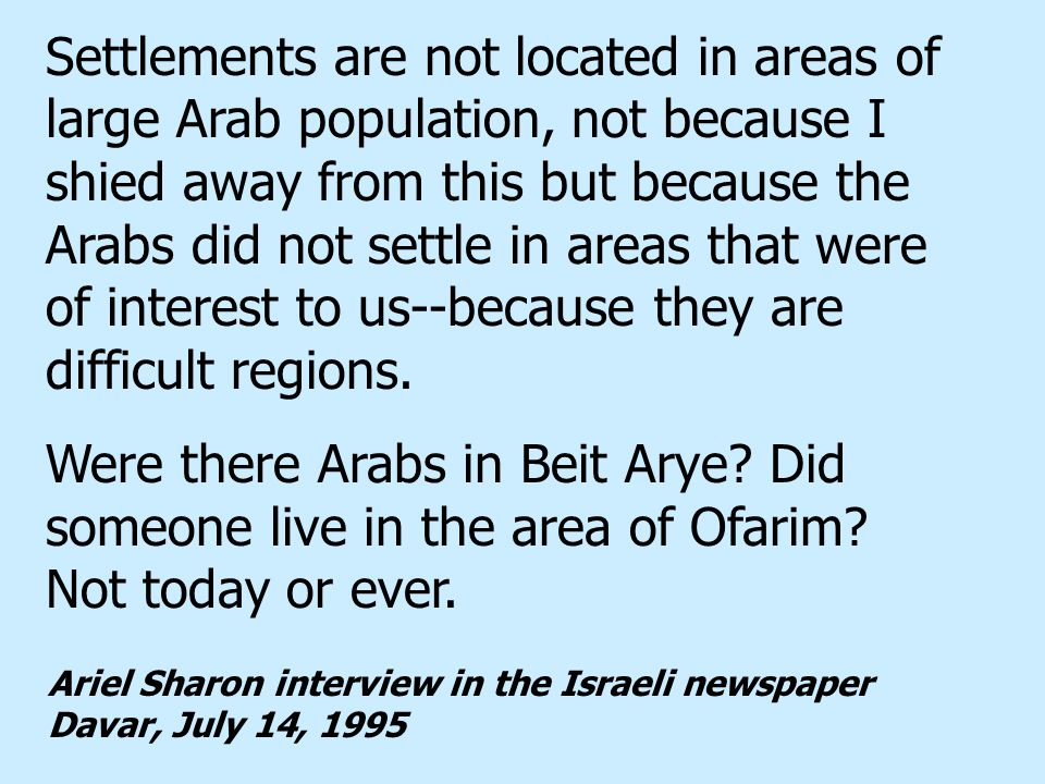 Beit Arye Settlement Built on land confiscated from Aboud and neighbouring Palestinian villages