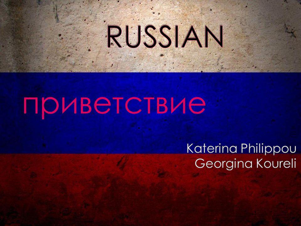 Russian is a Slavic language spoken I.Russia II. Belarus III.