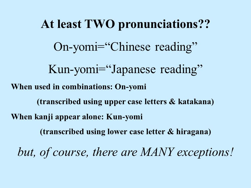 So, now you can say...Nihongo o sukoshi hanashimasu.
