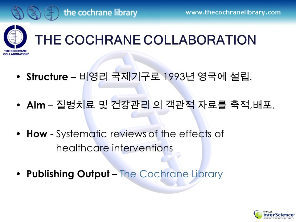 Archie Cochrane ( 1909 ~ 1998 ) THE COCHRANE COLLABORATION he stressed the importance of using evidence from randomised controlled trials British medical researcher who contributed greatly to the development of epidemiology as a science