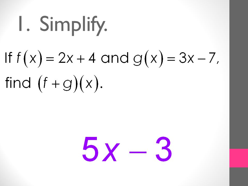 Homework Combining Functions WS Test Friday!