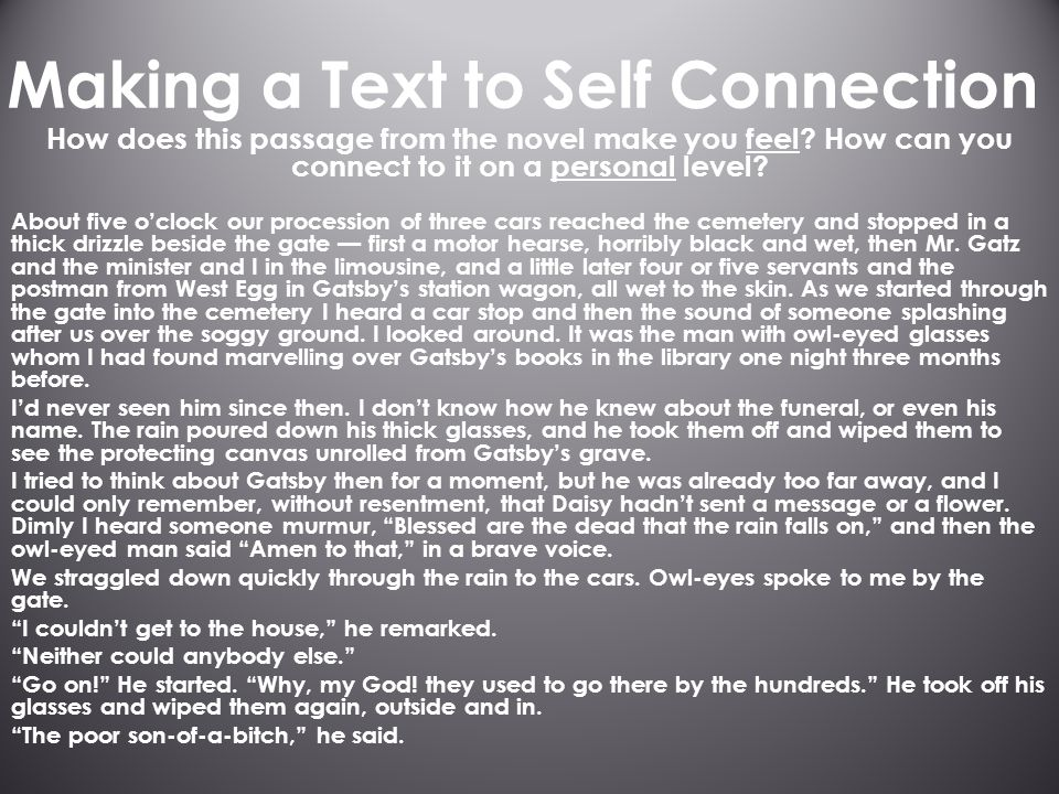 Making a Text to Self Connection How does this passage from the novel make you feel.