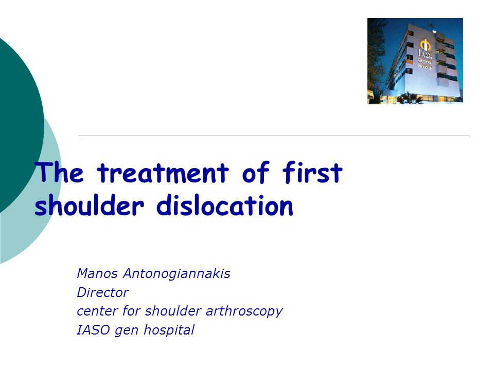 Arthroscopic Shoulder Reconstruction Goal of the Operation: Define the pathology Restoration of the Labrum to its anatomic attachment Reestablishment of the appropriate tension in the IGHL complex and capsule Repair bony Bankart and large Hill-Sachs lesions Repair SLAP lesions Repair rot cuff tears