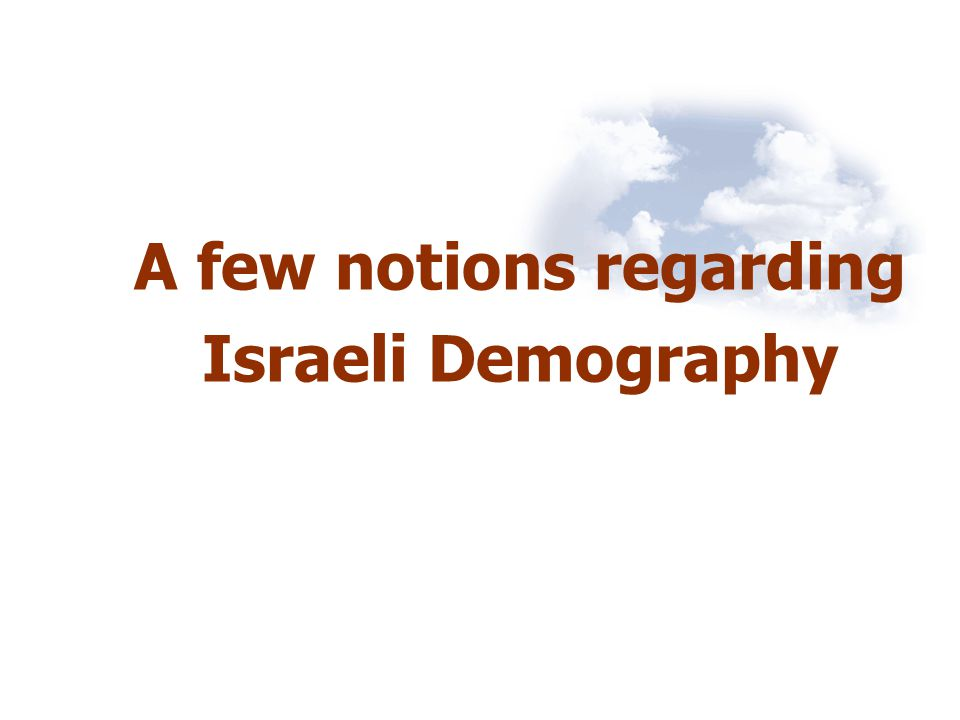 The economic and sociological impacts of the Israeli demography The rate of participation in the Labour Force expected by 2030 is 52% (now 58%); the Majority of population (now 75%), becomes only 63% of the population; The tax burden imposed on the Majority of the population for purposes of subsidising the minority is expected to be up to 17% of the Majority's income (in 2004 it was 8%).
