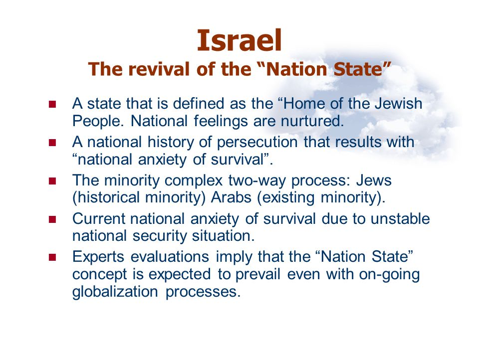 A few notions regarding Israeli Demography