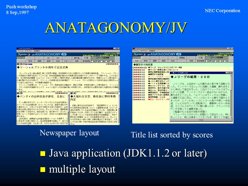 ANATAGONOMY/JV n Java application (JDK1.1.2 or later) n multiple layout Newspaper layout Title list sorted by scores Push workshop 8 Sep,1997 NEC Corporation