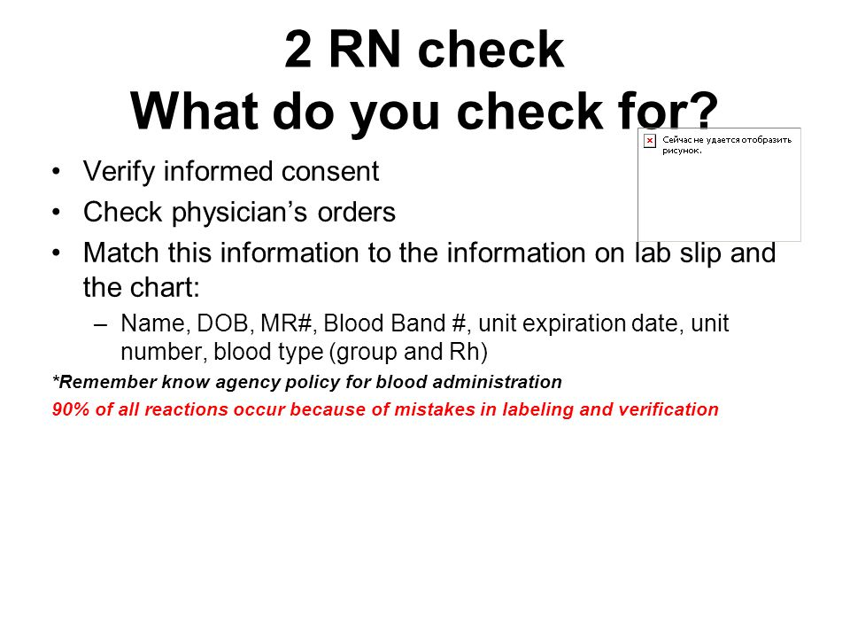 * Preparation for Blood Administration * Blood Administration Physicians order Look at labs Verify/sign consent* Obtain IV access, large bore catheter
