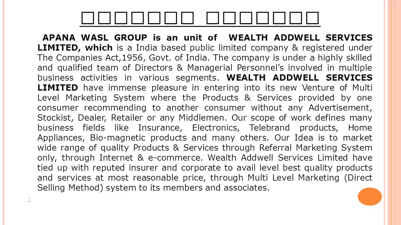 WEALTH ADDWELL SERVICES LTD. Welcome To You