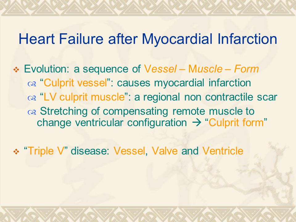 Heart Failure after Myocardial Infarction  Evolution: a sequence of Vessel – Muscle – Form  Culprit vessel : causes myocardial infarction  LV culprit muscle : a regional non contractile scar  Stretching of compensating remote muscle to change ventricular configuration  Culprit form  Triple V disease: Vessel, Valve and Ventricle
