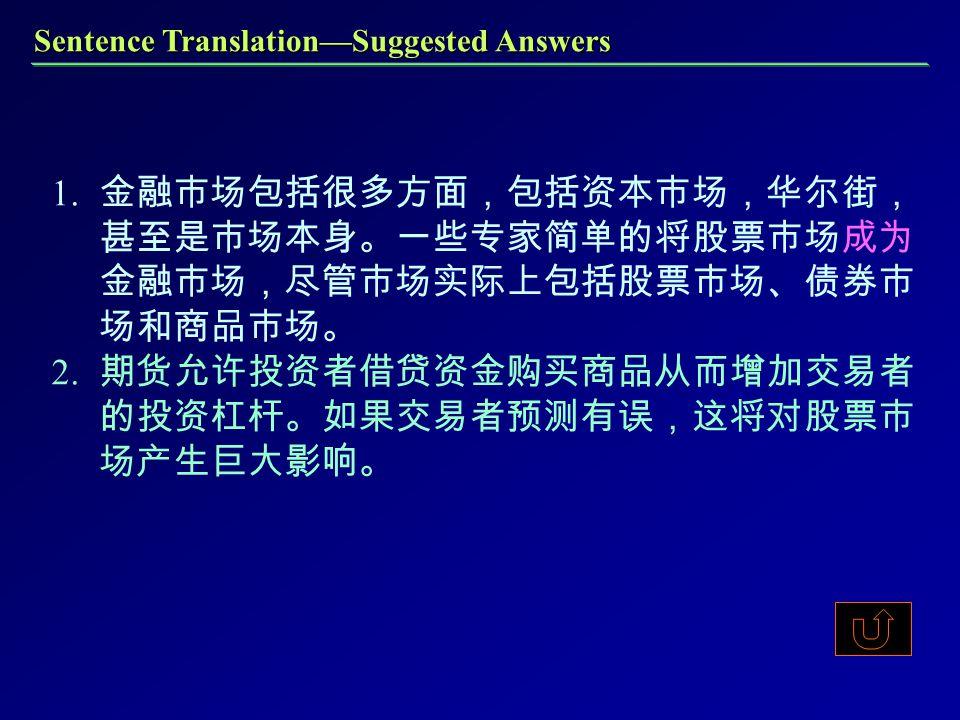 Sentence Translation 5.