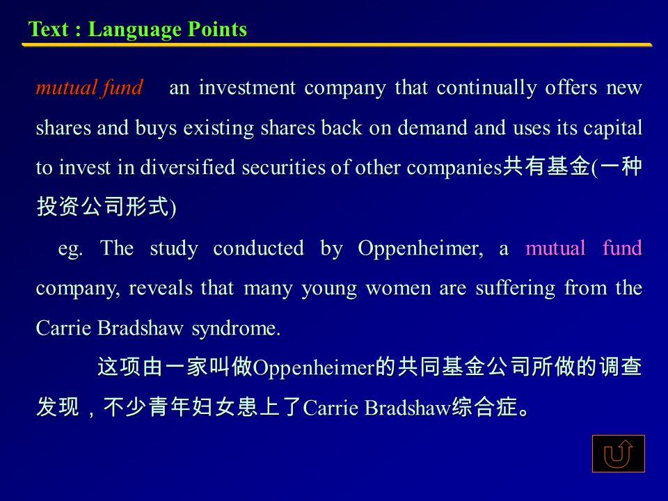 Text : Language Points macroeconomic macroeconomic n. 宏观经济 eg. The microeconomic and macroeconomic fluctuations might effect the loan. 微观和宏观经济的波动也许会影响