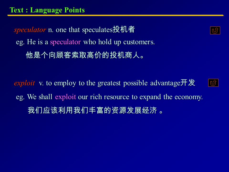 Text : Language Points liability liability n.